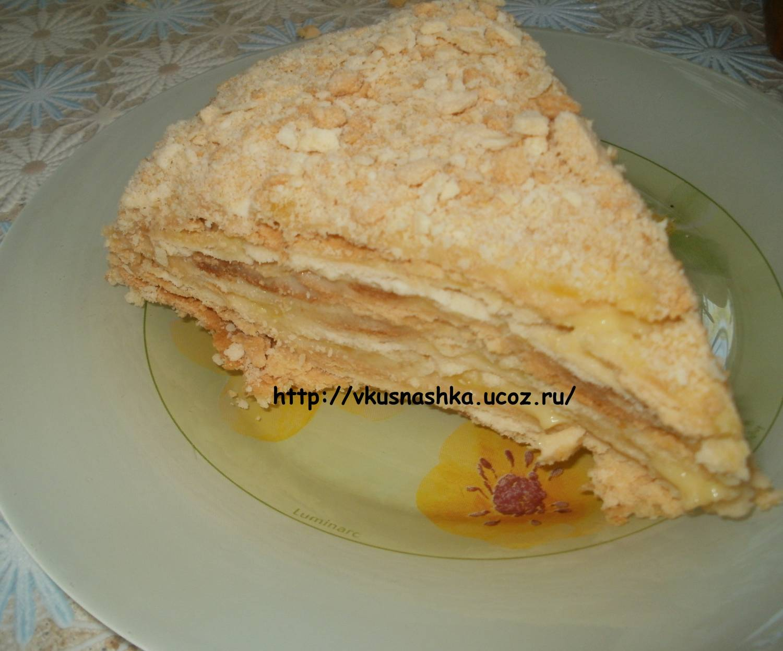 Тесто на торт наполеон рецепт пошагово в домашних условиях со сгущенкой